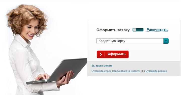 Как заполнить онлайн заявку