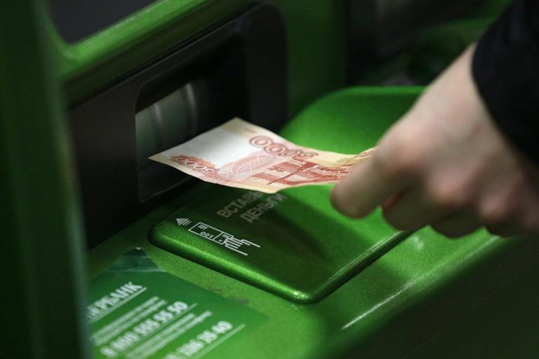 Внесение наличных денег