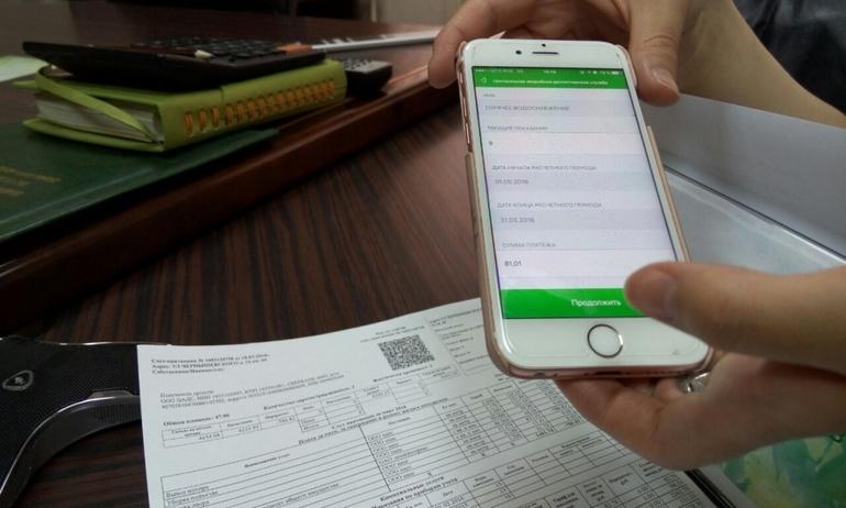 Подключение автоплатежа на телефон