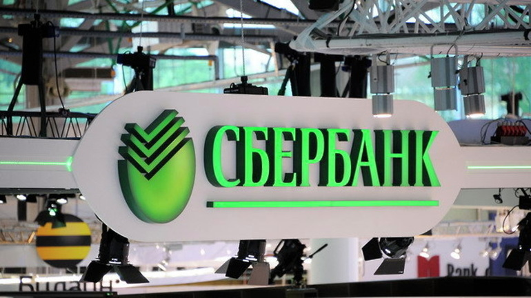 Последние новости сбербанка россии