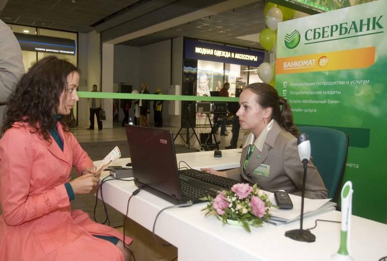 Как получить автокредит в Сбербанка