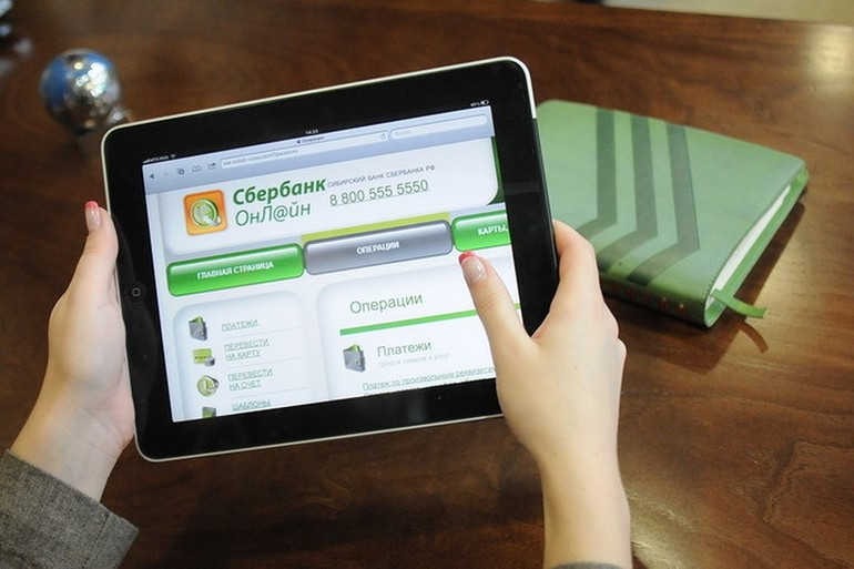 Регистрация онлайн банкинга Сбербанка