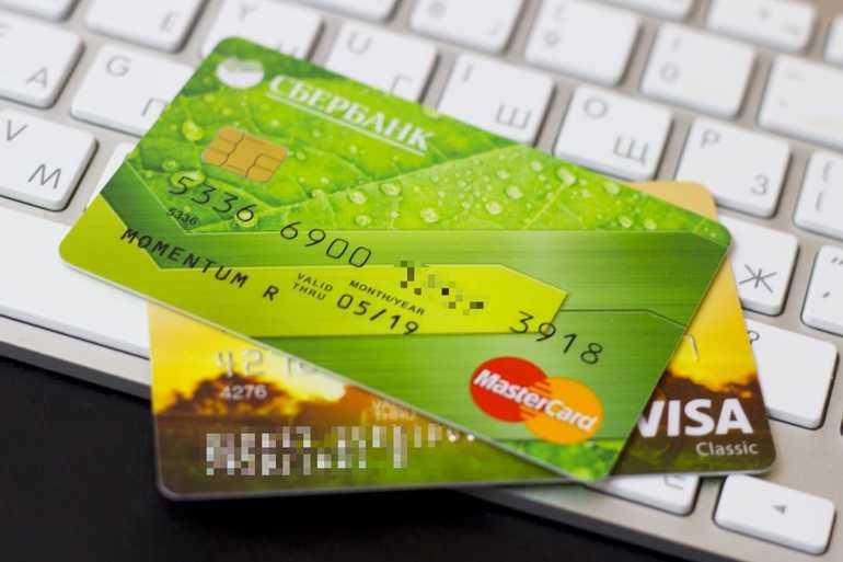 Как можно провести финансовую операцию не выходя из дома