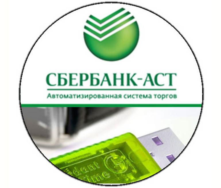 Услуги компании Сбербанка