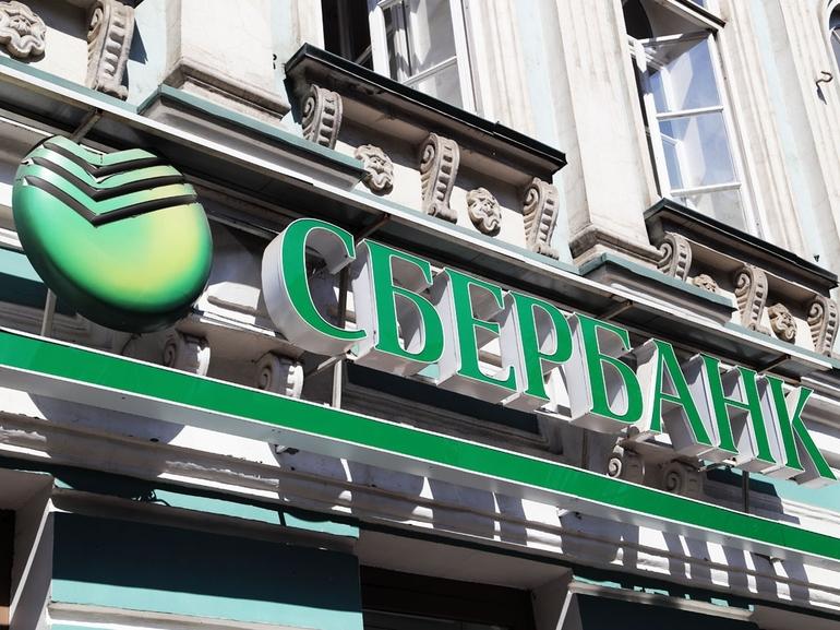 Виды вкладов, предлагаемых Сбербанком России