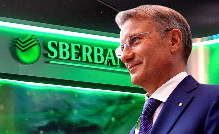 Сбербанк является лидером на рынке финансовых услуг в России.