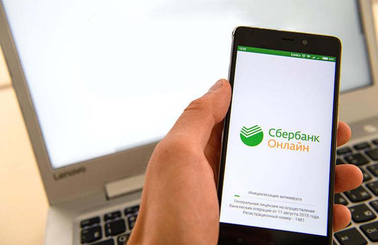 Проблема с входом в сбербанк онлайн