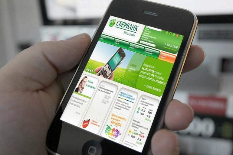 Нет доступа в сбербанк онлайн на устройствах с Android