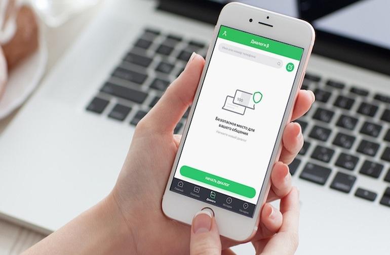 Сбербанк онлайн на iPhone