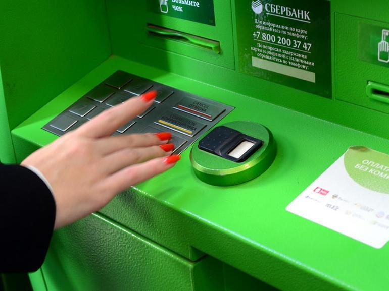 Инструкция использования банкомата