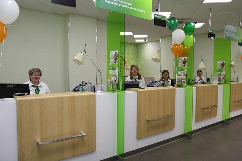 Сбербанк России Иркутск