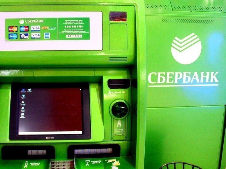 сбербанк пенза