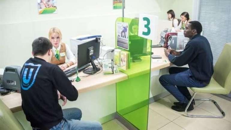 Отделения сбербанка в казани режим работы