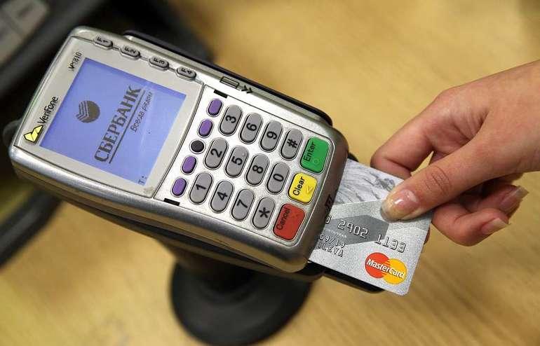 Производить безналичным методом бесконтактные платежи.