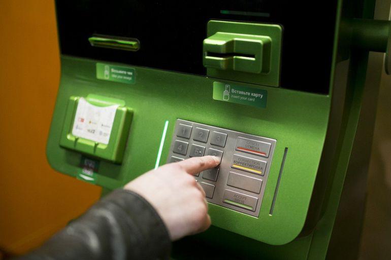 Банкомат в отделении