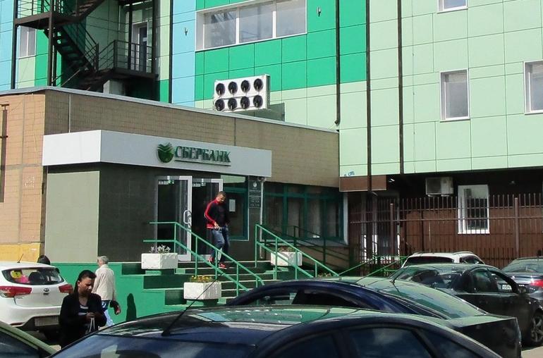 Сбербанк часы работы отделений в москве