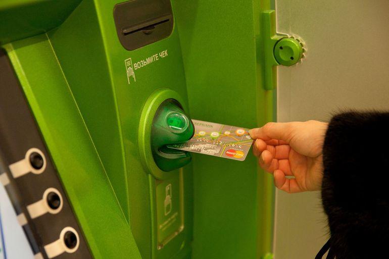 Сбербанк автомат