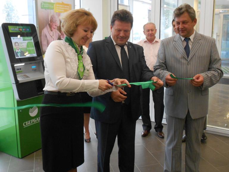 Сбербанк ульяновск открытие