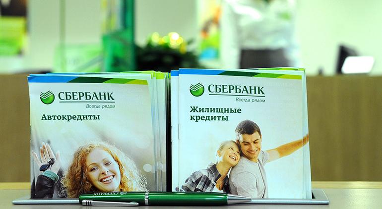 Сбербанк ульяновск услуги