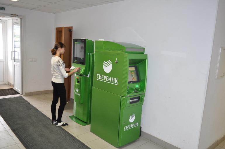 Сбербанк ульяновск банкоматы