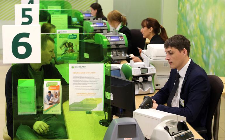Сбербанк владивосток ближайший офис