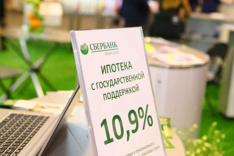 Сбербанк владивосток кредит