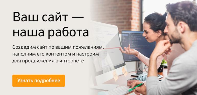 Сервис Сбербанк Бизнес Онлайн