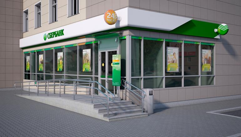До скольки работают отделения Сбербанка в Москве и регионах