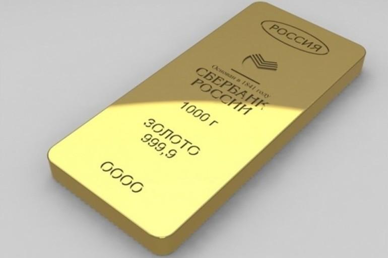 Плюсы и минусы вложений в золото