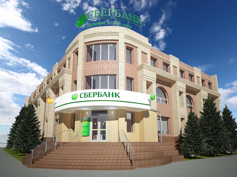 Как найти главное отделение Сбербанка в Самаре