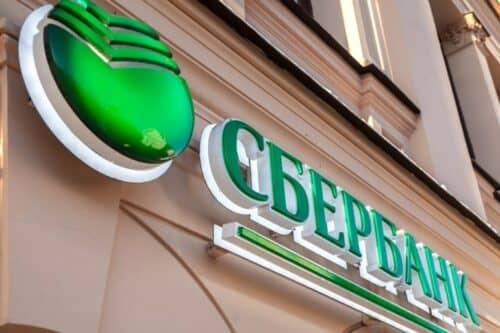 БИК Сбербанка и другие реквизиты